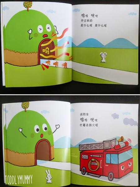 Flip book pack 2