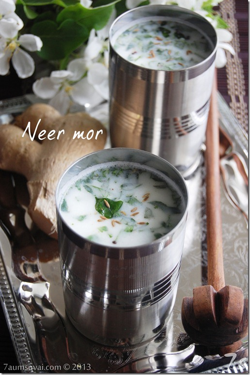 Neer mor / Spiced butter milk / நீர் மோர்