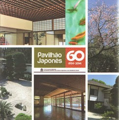 pavilhao japones 60 anos