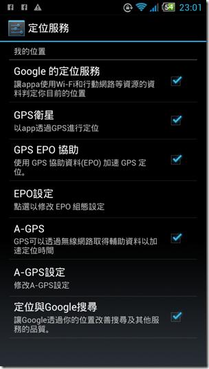 Screenshot_2013-08-27-23-01-30