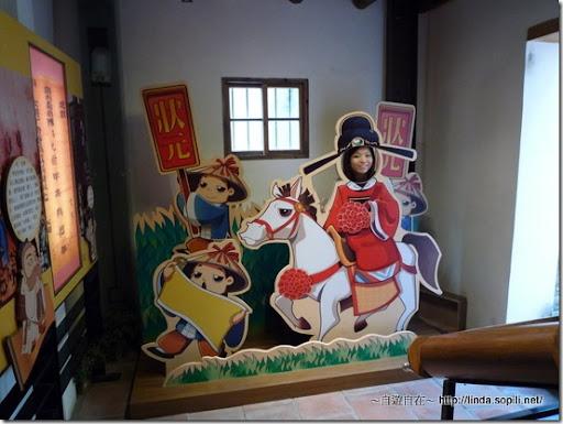 剝皮寮-鄉土教育中心-狀元
