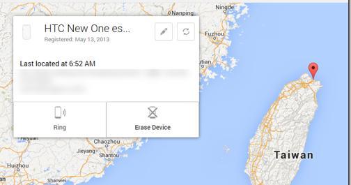 Google 遺失手機定位追蹤 Android 裝置管理員教學