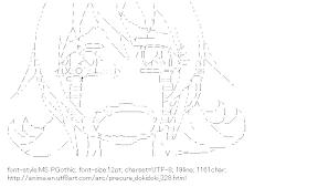 [AA]Aida Mana Cry (PreCure Dokidoki!)