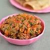 Spring Onion Curry Recipe