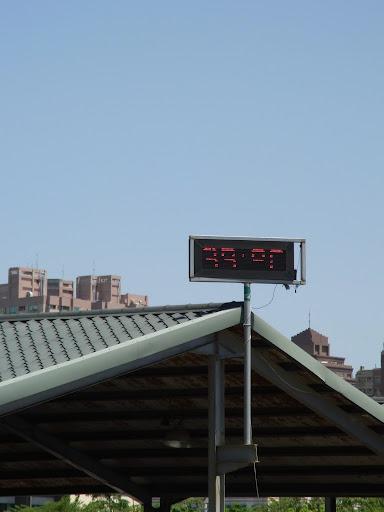 39℃とな。