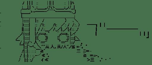 忍野忍 吹き出す(化物語)