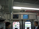Monitors on the Yamanote line, showing constantly updated train information and, of course, ads