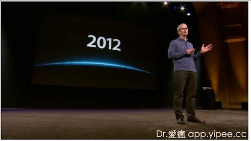 Screen Shot2012-10-24 02_13_34.png