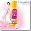 กิฟฟารีน กลูต้าเคอร์คิวมา ซี-อี ( Giffarine GLUTA CURCUMA C-E )