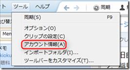 2013-01-03_13h38_12