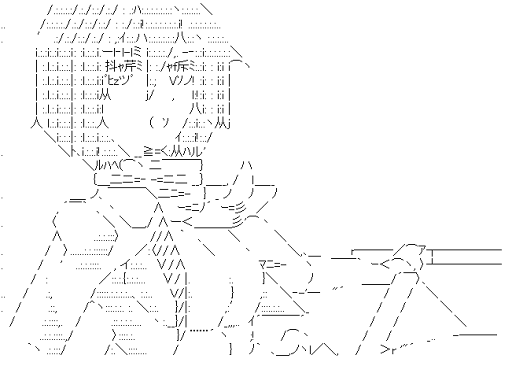ミカサ・アッカーマン (進撃の巨人)