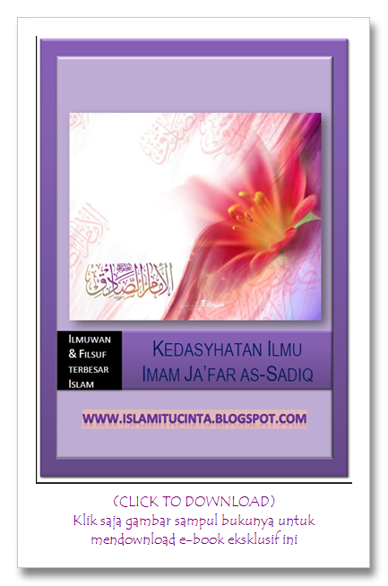 KEDASYHATAN ILMU IMAM JA'FAR AS-SADIQ (as)