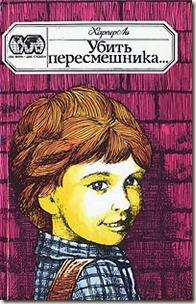 Магаданское книжное издательство