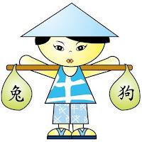 chinese_boy.jpg