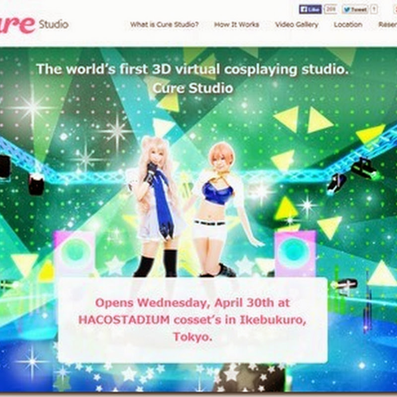 MOTD: Cure video studio & Shingeki craze in Japan