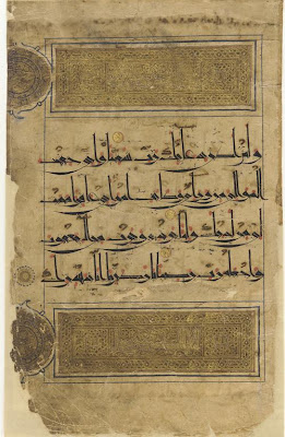 "Folio from an Koran | Origin:  Iran | Period: 12th century | Details:  By the twelfth century a number of regional kufic styles, each with its own distinct ornamental features, developed throughout the Islamic world. This folio from a Koran is written in the ""eastern"" kufic script favored in Iran and Central Asia. Slender, elongated letters with certain flourishes predominate, and the vertical strokes often terminate in ""barbed"" heads. The development of this elegant and fluid script coincided with the widespread use of paper, which allowed for a greater degree of experimentation with size, format, and calligraphic styles. The text is from the seventy-seventh chapter, entitled ""Those Sent Forth"" (Al-Mursalat), which describes the horrors of the hereafter for those who reject the truth. 