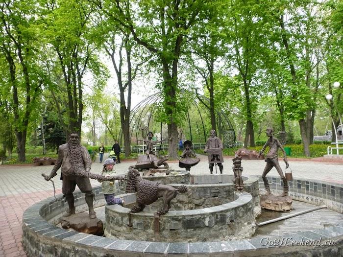 Kiev_Zoo_39.jpg