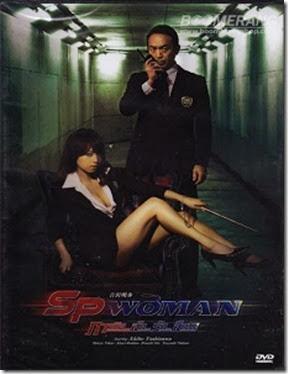 Sp Woman