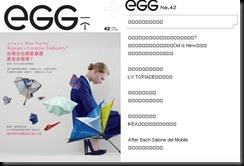 gregorysung_egg_magazine_topiade_1