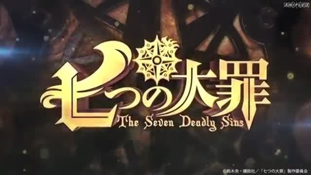 Nanatsu_no_Taizai_anime_11