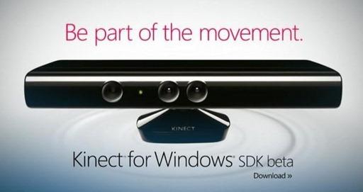 Kinect-SDK
