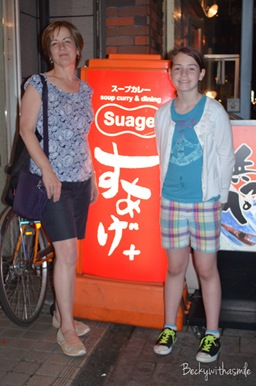 2012-06-28 2012-06-28 Sapporo Mom & Em 019