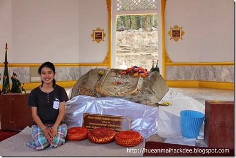 รอยพระพุทธบาทเชียงคาน
