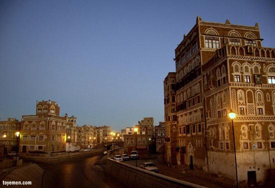 مدينة صنعاء ـ اليمن1
