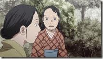 Mushishi Zoku Shou - 16 -23
