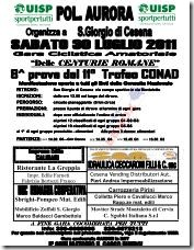 31 Luglio San Giorgio FC_01