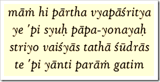Bhagavad-gita, 9.32