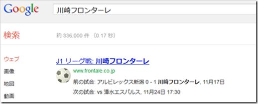 2012-11-19_13h31_16