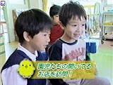 A short video about Kai's school - Takanawa Yochien