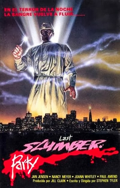 The last slumber party 1988 movie poster