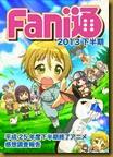 Fani13-2013-Simo-Hyosi-01