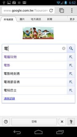 google search handwrite-02