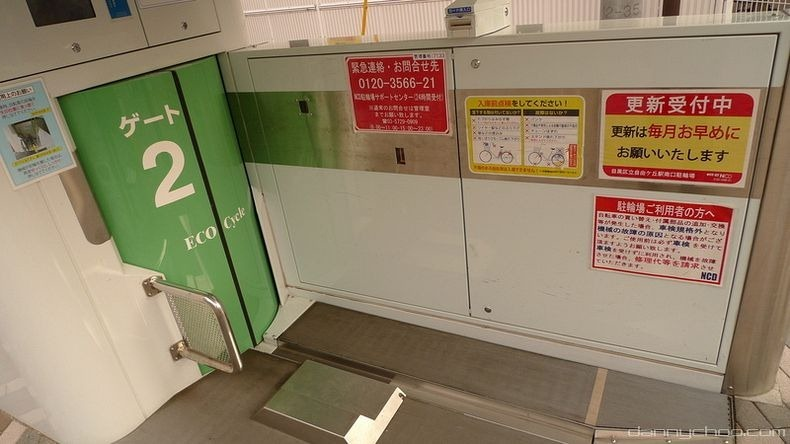 tokyo-cycle-parking-2