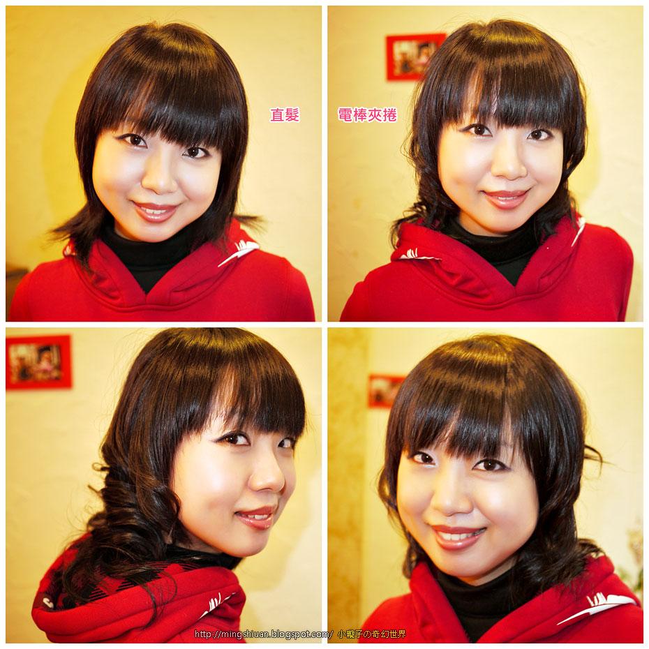 20111230_03.jpg