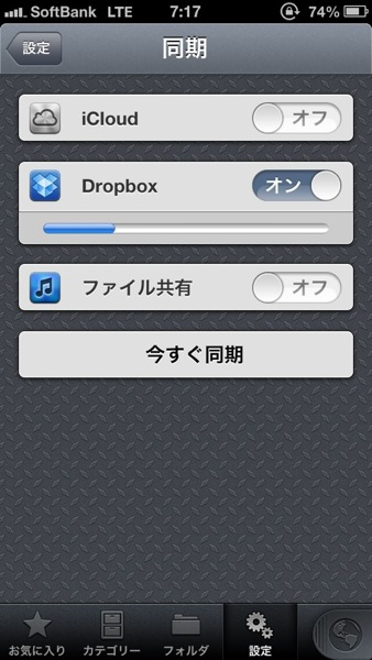06iPhone iPad app 1password4