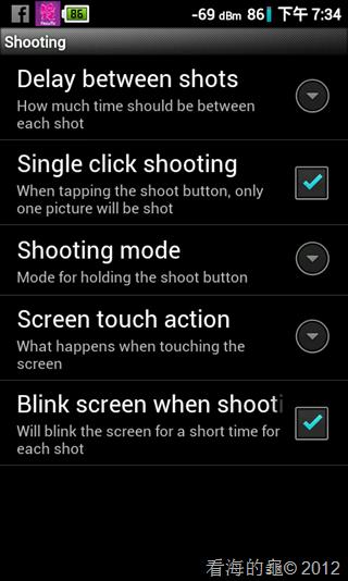 screenshot-1344598472894