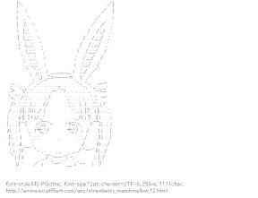 [AA]Matsuoka Miu Rabbit ears (Strawberry Marshmallow)