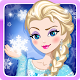 Star Girl: Prinzessin Gala