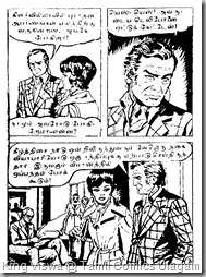 Lion Comics Issue No 044 Danger Diabolic Page No 05 Story 2nd Page