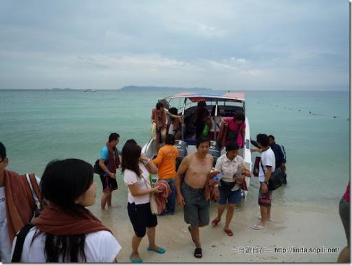 泰國芭達雅‧水上活動