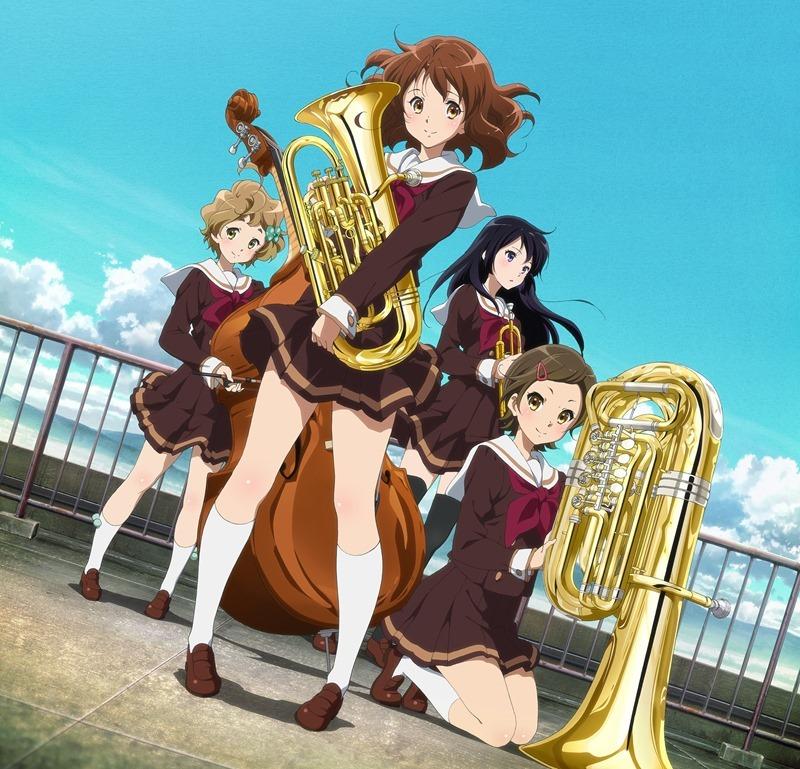 Hibike! Euphonium (響け!ユーフォニアム)