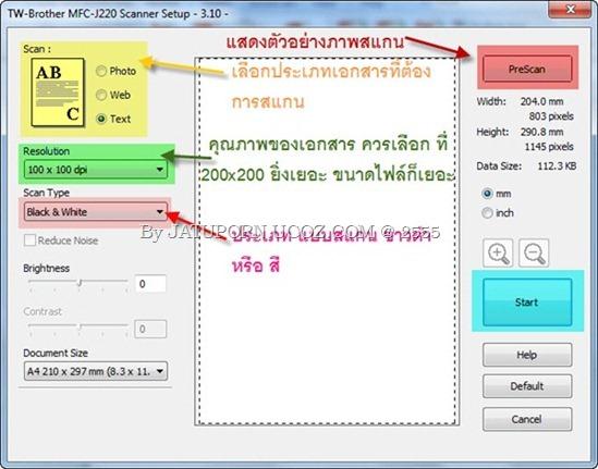 Nitro PDF Professional 21