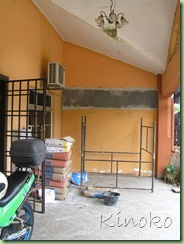 My House0146