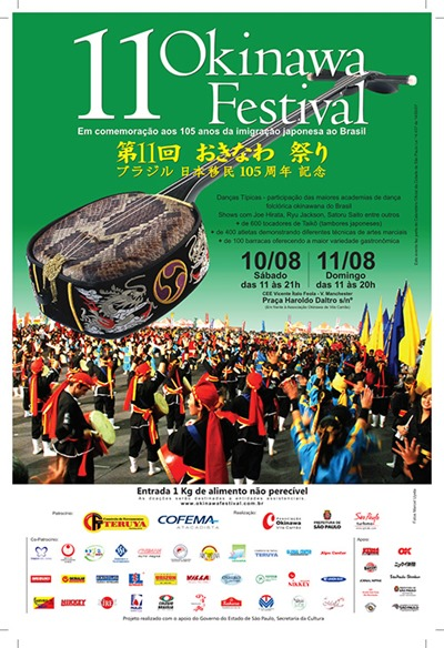 11º Okinawa Festival