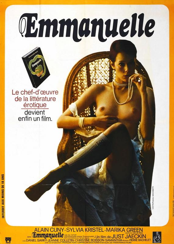 Emmanuelle / Εμμανουέλα (1974)