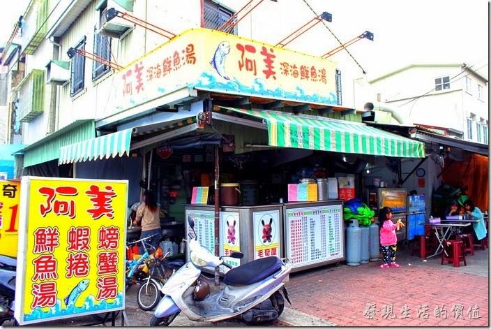 台南-阿美深海鮮魚湯04